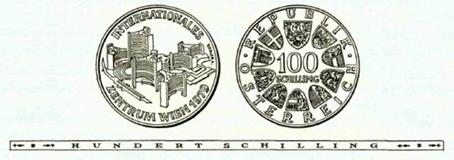 Ris 100 S Internationales Zentrum Wien Bundesrecht